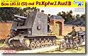 ドイツ・1号B型15cm自走重歩兵砲 1/35 ドラゴン