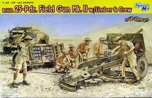 イギリス・25ポンド野砲Mk.2 1/35 サイバーホビー