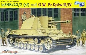 ドイツ・3/4号10.5cmleFH18自走榴弾砲 1/35 サイバーホビー