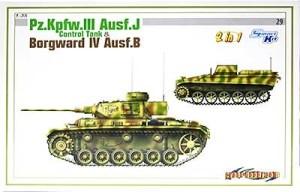 ドイツ・3号J型操縦戦車/ボルグバルド4B型 1/35 サイバーホビー