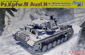 ドイツ・3号戦車N型 ヴィンターケッテ付き 1/35 ドラゴン