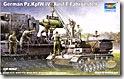 ドイツ・4号弾薬運搬車F型 1/35 トランペッター