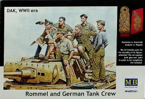 ロンメルとドイツ戦車兵 1/35 マスターボックス