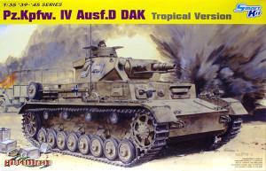 ドイツ・4号戦車D型 DAK熱帯仕様 1/35 サイバーホビー
