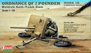 イギリス・オードナンスQF2ポンド砲 1/35 バルカン