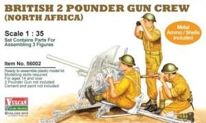 イギリス・2ポンド砲兵セット 1/35 バルカン