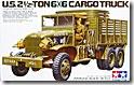 アメリカ・2.5トン6×6カーゴトラック 1/35 タミヤ