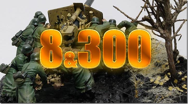 8周年&300作品記念