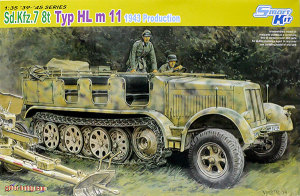 ドイツ・8tハーフトラック  1943年型 1/35 サイバーホビー
