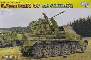 ドイツ・8t装甲ハーフトラック3.7cmFlak43搭載型1/35 サイバーホビー