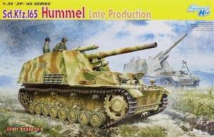 ドイツ・自走砲フンメル後期型 1/35 サイバーホビー