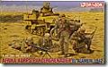 ドイツ・アフリカ軍団歩兵 エルアラメイン 1/35 ドラゴン