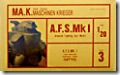Ma.K A.F.S.Mk.1 1/20 ウエーブ
