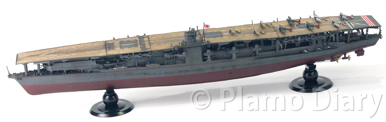 日本海軍・航空母艦赤城 1/700 フジミ
