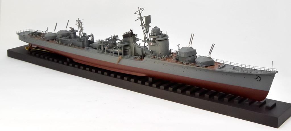 組立て完了 駆逐艦 秋月