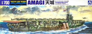 日本海軍・航空母艦天城