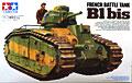 フランス重戦車・B1bis 1/35 タミヤ