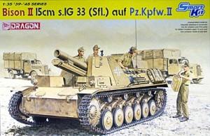 ドイツ・2号15cm自走重歩兵砲バイソン2 1/35 ドラゴン