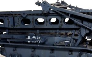 4号架橋戦車D型 スミ入れ