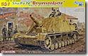 ドイツ・4号突撃戦車ブルムベア中期型 1/35 ドラゴン