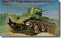ソビエト・戦車BT-7 1/35 イースタン・エクスプレス