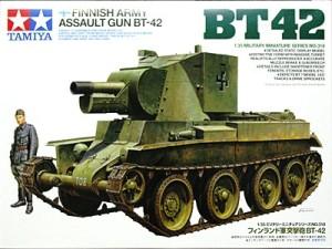 フィンランド・突撃砲BT42 1/35 タミヤ