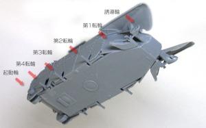 快速戦車BT-7 シャーシの組立て