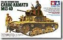 イタリア戦車・カーロアルマートM13/40 1/35 タミヤ