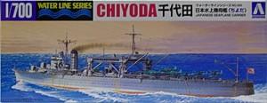 日本海軍・水上機母艦 千代田 1/700 アオシマ