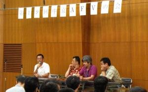 中京AFVの会2009 トークショー