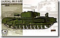 イギリス歩兵戦車・チャーチルMk.3工兵戦闘車 1/35 AFVクラブ