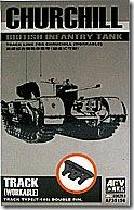 チャーチル用可動式履帯 1/35 AFVクラブ