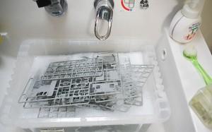 中性洗剤でパーツの洗浄