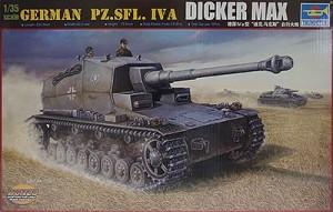 ドイツ・4号a型10.5cm対戦車自走砲デッカー・マックス 1/35 トランペッター