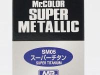 Mr.カラースーパーメタリック・スーパーチタン