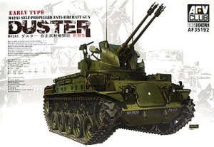 M42A1ダスター自走高射機関砲 前期型 1/35 AFVクラブ