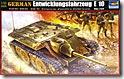 ドイツ・駆逐戦車E-10 1/35 トランペッター
