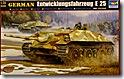 ドイツ・駆逐戦車E-25 1/35 トランペッター