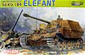ドイツ重駆逐戦車・エレファント 1/35 ドラゴン