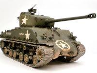 幅広の履帯にHVSS、長砲身の主砲が強そうです。