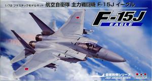 航空自衛隊・F-15Jイーグル 1/72 プラッツ
