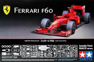 フェラーリ・F60  1/20 タミヤ