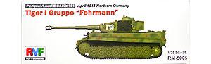 ティーガー1 フェールマン戦隊