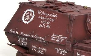 フェルディナンド最終生産車輌 シルバリングの確認