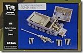 ドイツ・重駆逐戦車フェルディナンド用インテリアセット 1/35 バーリンデン