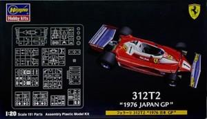 フェラーリ・312T2 1976日本GP 1/20 ハセガワ
