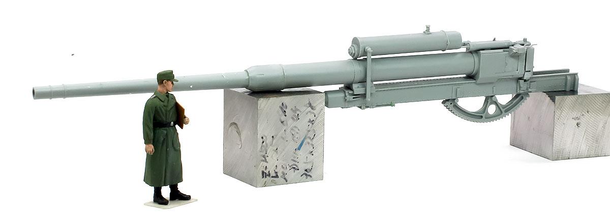 砲身と揺架