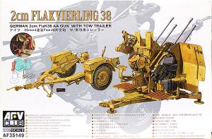 2cm4連装対空砲Flakvierling38 1/35 AFVクラブ