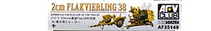 Flakvierling38