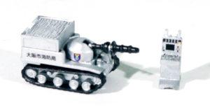自走放水砲のデカール貼り